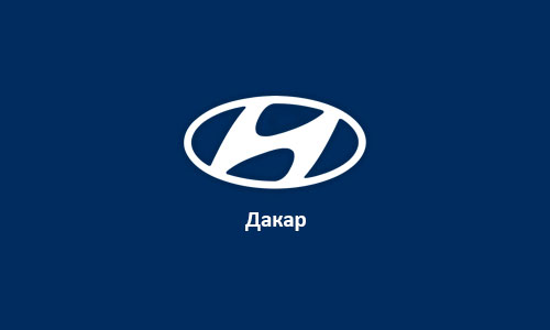 Разработка интеграции с сервисами Hyundai на базе Workshop Automation в компании «Блок Роско Моторс»