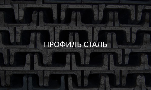 Сопровождение перехода на 1С:Предприятие 8. Управление торговлей 11 на производственном предприятии «Эккопласт»