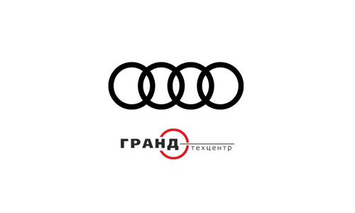 Автоматизация дилерского и сервисного центра Audi «Техцентр «Гранд»