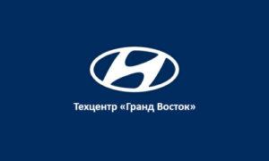 Автоматизация дилерского и сервисного центра UAZ «Техцентр «Гранд»