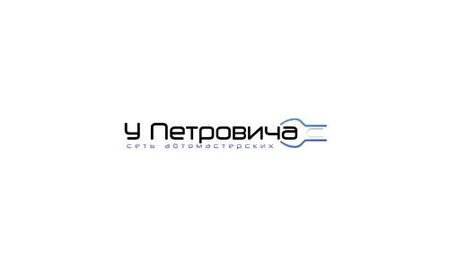 Сопровождение автоматизации дилерского и сервисного центра «АвтоЛига»